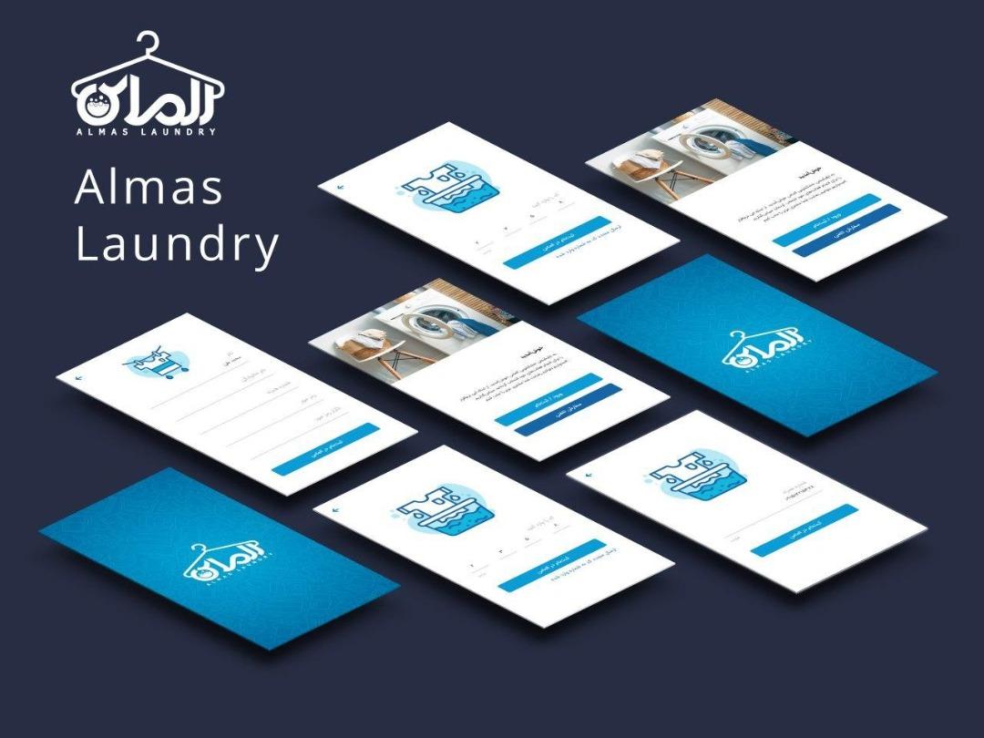 خشکشویی آنلاین در مناطق مختلف تهران؛ خدمتی به پایتخت نشینان